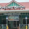 Nibbles and Bytes: Bahama Breeze Opening Soon